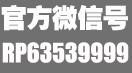 重庆耳鸣治疗医院