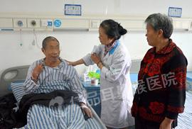 重庆治疗中耳炎的医院
