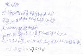 重庆治疗眩晕医院排名